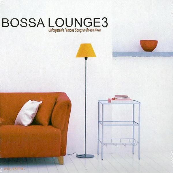bossalounge1